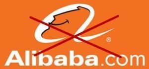 Say no to Alibaba